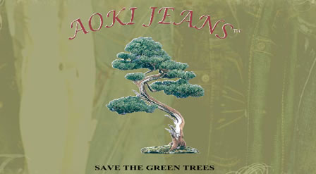 Aoki Jeans + Green Tree = Green Jeans