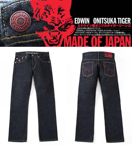 Edwin jeans + Onitsuka Tiger