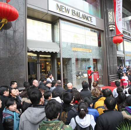 New Balance Opens Shanghai's First Experience Store