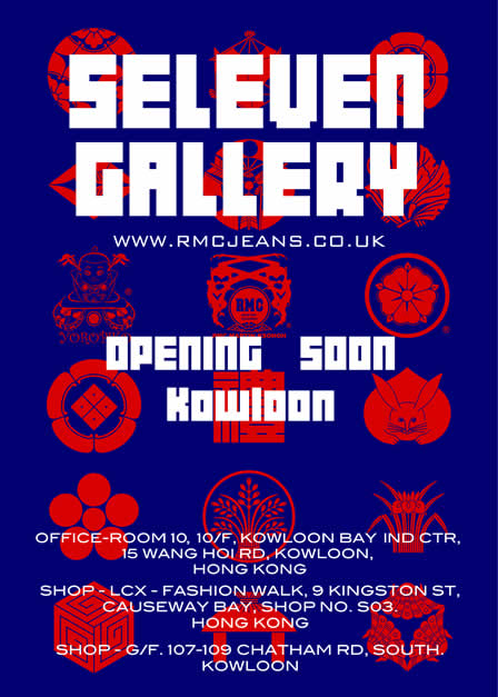 Seleven Gallary Opening in Hong Kong
