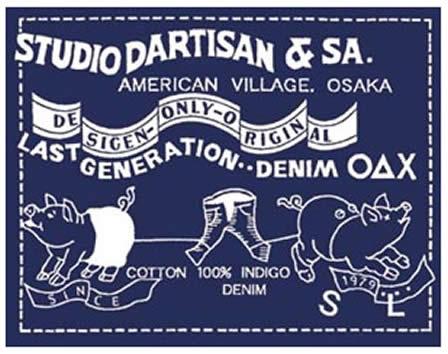 Studio d'Artisan Jeans + Studio d'Artisan Clothing