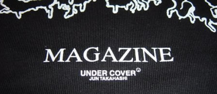 Undercoverism Clothing T-Shirt Jeans or UnderCover?