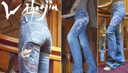 Wahoojin Jeans + Kimono Jeans
