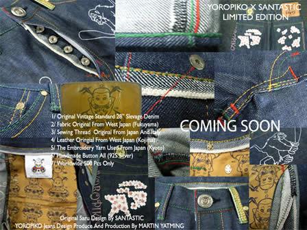 Yoropiko Jeans by Martin Yat Ming + Santastic