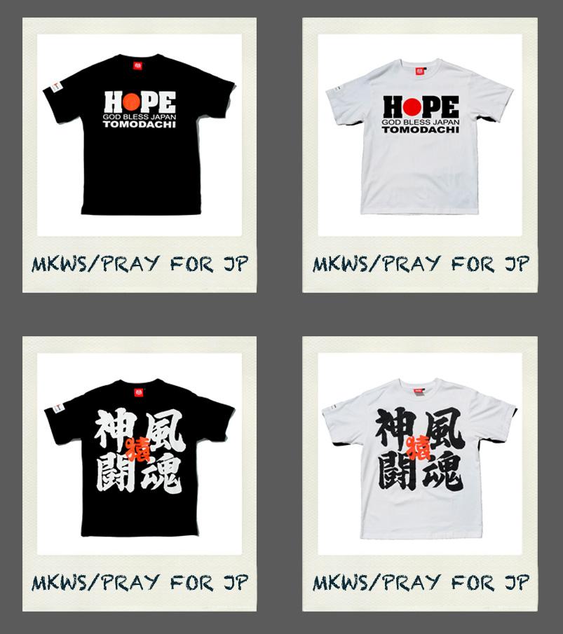 mkws-pray-for-japan