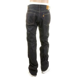 japanese-jeans