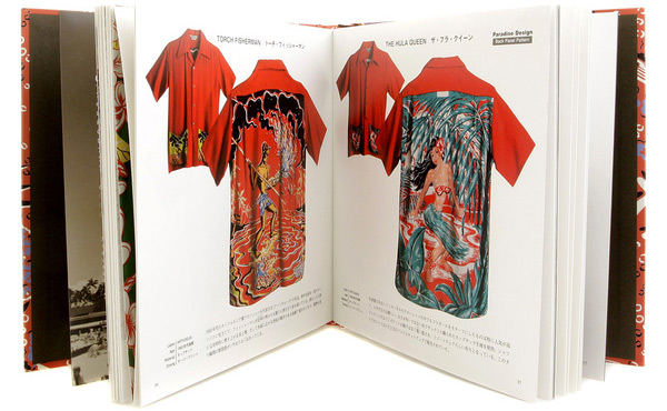 Hardback Aloha Project Limited Edition book