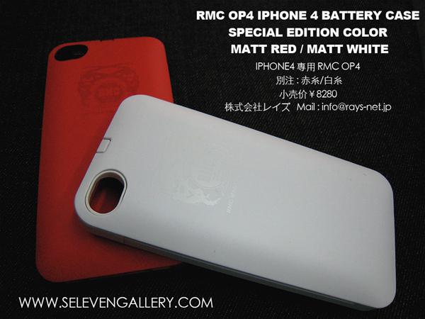 RMC-OP4-MATT