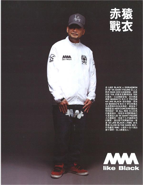 rmc-jacket