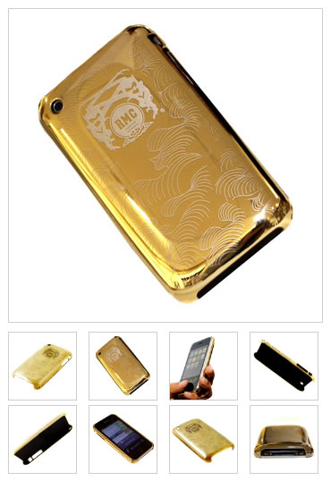gold-iphone-case