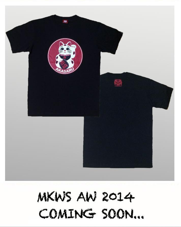 MKWS-lucky-cats