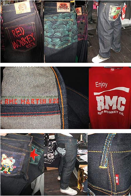 Red Monkey Jeans at Barcelona