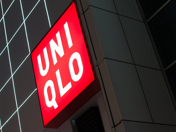 UNIQLO Recycled Clothing initiative