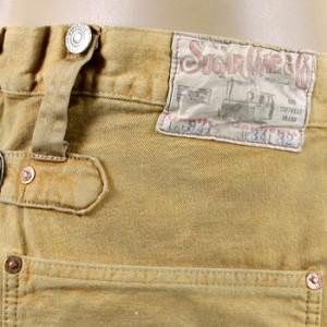 sugar-cane-brown-jeans