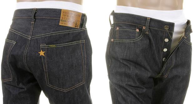 Slim fitting Sugar Cane Jeans